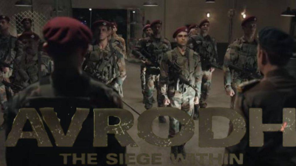 Avrodh: Season 2 highlights.