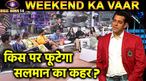 Bigg Boss 14, Weekend Ka Vaar, Preview: Salman Khan pulls Abhinav up; Ekta Kapoor to give away the immunity stone