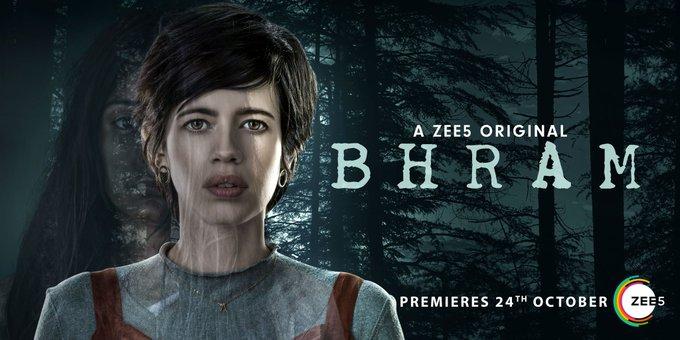 Bhram: Season 2