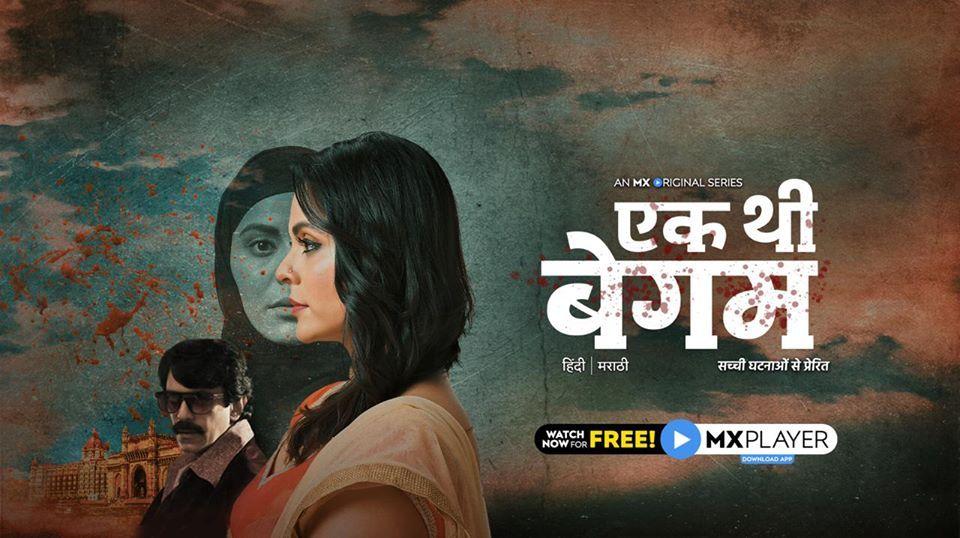 Ek Thi Begum Mx Player Web Series Anuja Sathe