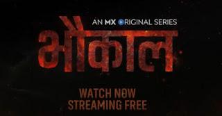 Bhaukaal Season 2: Updates