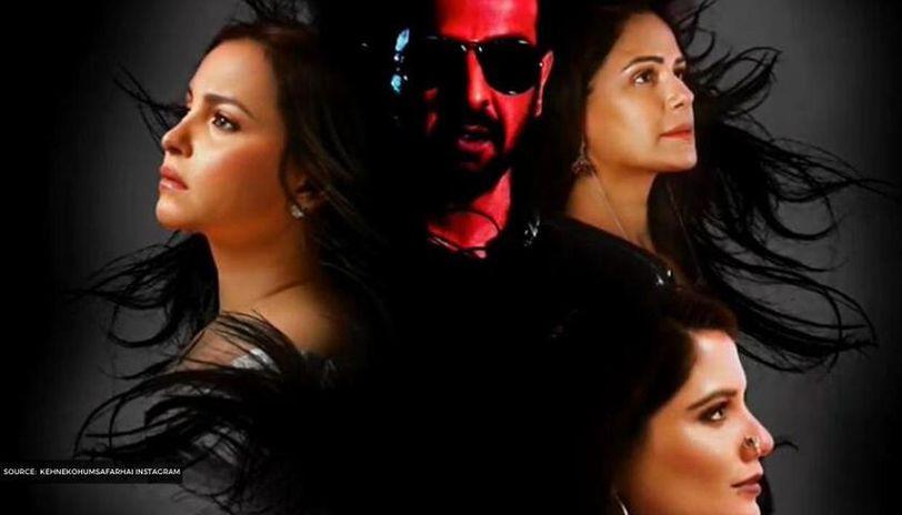 Kehne Ko Humsafar Hain: Season 4.