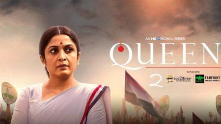 queen 2 1024x576 1