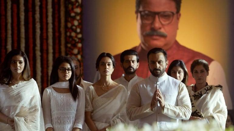 Tandav cast