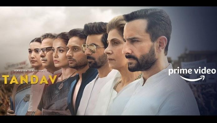 Tandav(web series): plot, cast, review.