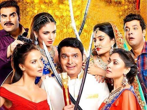 Kapil Sharma in film Kis Kisko Pyaar Karoon