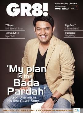 Kapil Sharma on cover of GR8 magazine