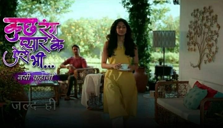 Kuch Rang Pyar Ke Aise Bhi 3 Cast Real names Story Start
