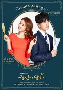 7 latest Korean rom-com web series you must watch on Netflix!