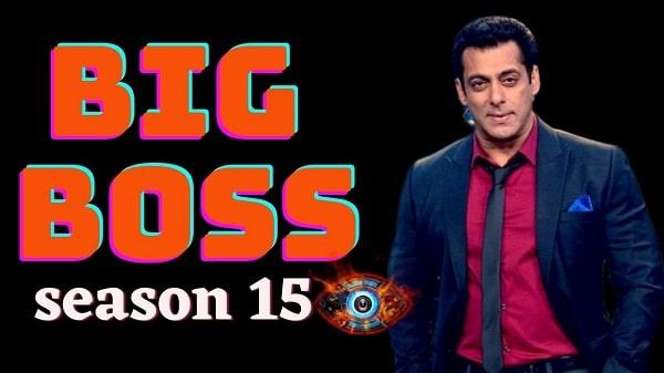 bigg boss season 15 min