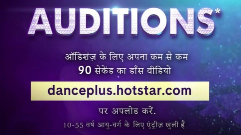 dance plus 6 audition